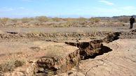 تشدید بحران فرونشست زمین در پاییز کم باران 1400 / فقط بیلان آب سه دشت ایران مثبت است