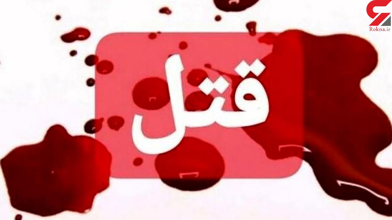 اولین قتل سال 1400 در تهران/ زن جوان در جنوب تهران کشته شد