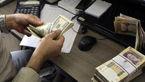 فروش ارز مسافرتی از فردا متوقف میشود
