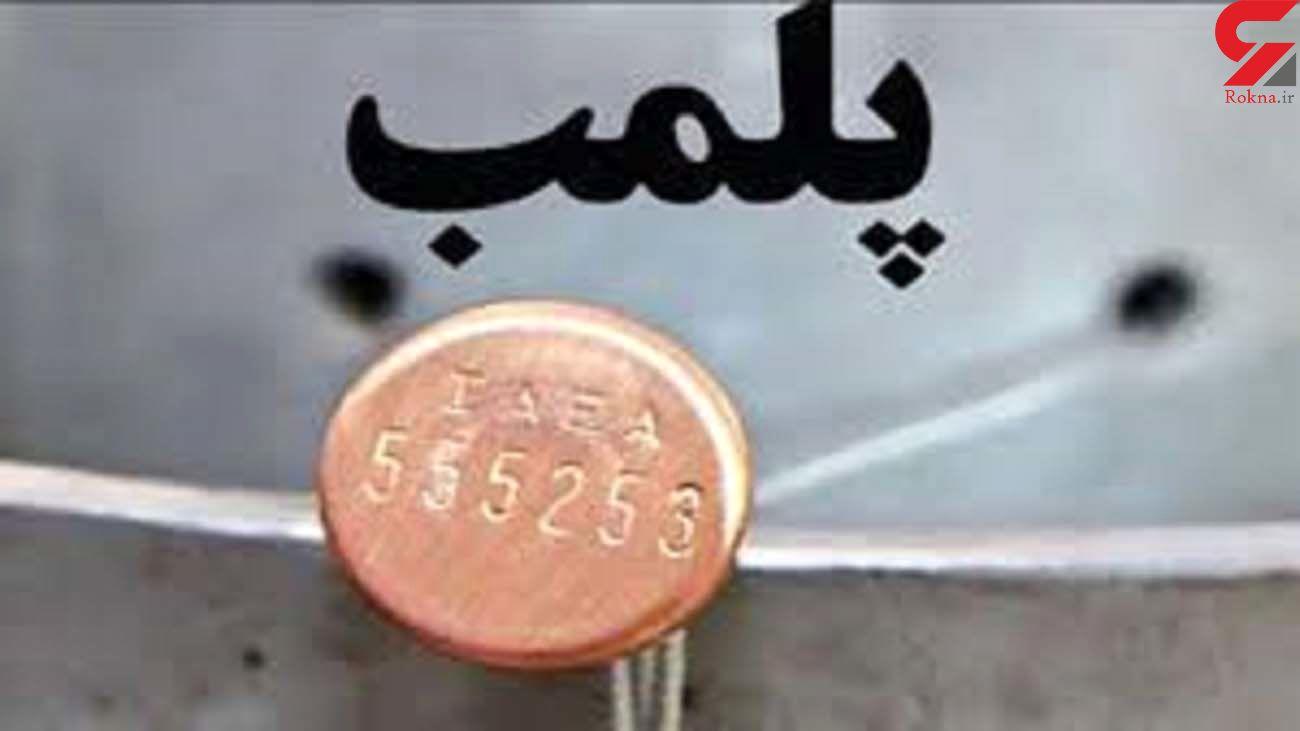 پلمب 85 تالار پذیرایی در کرمانشاه