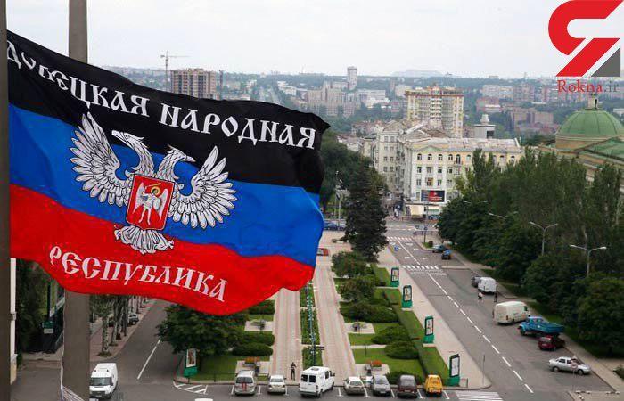 منطقه دونتسک در شرق اوکراین اعلام استقلال کرد