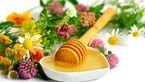 قاتل بیماری خاموش عسل چهل گیاه طبیعی است