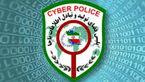 حمله کیلاگرها به90 طلافروشی درتهران