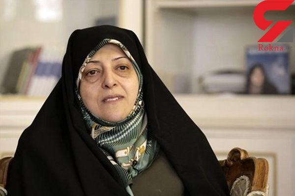 حضور زنان ایرانی در ورزشگاه آزادی برای بازی فینال جام باشگاه آسیا +عکس