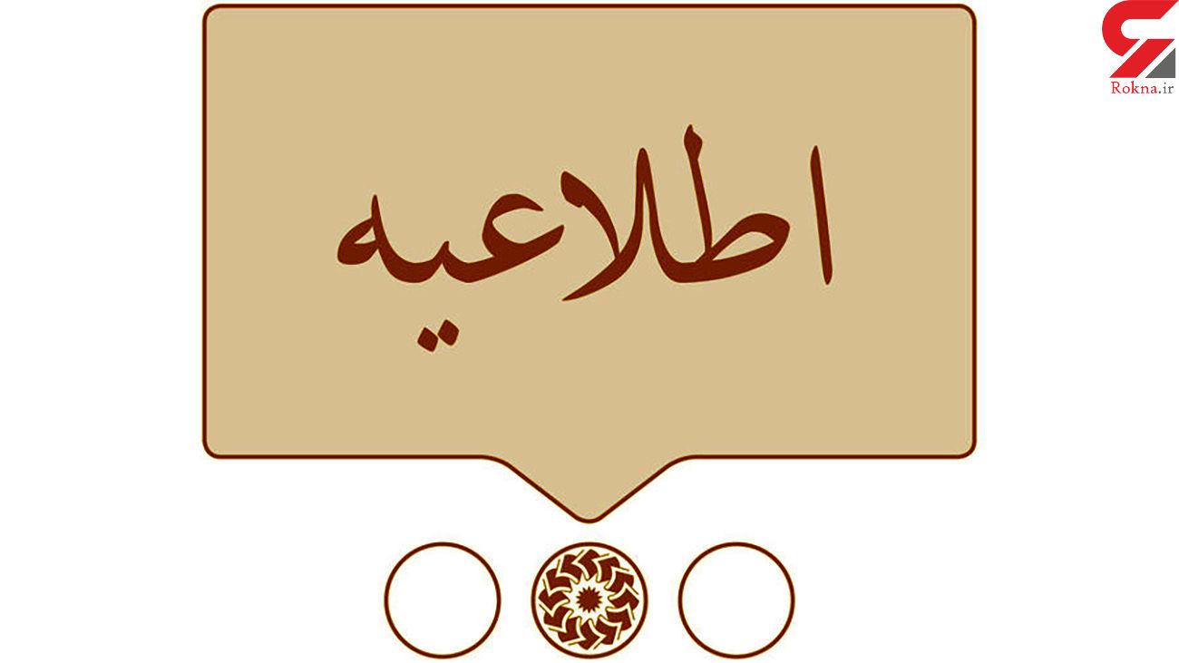 پاسخ نهاد کتابخانههای عمومی کشور به مصاحبه حجت الاسلام پژمانفر