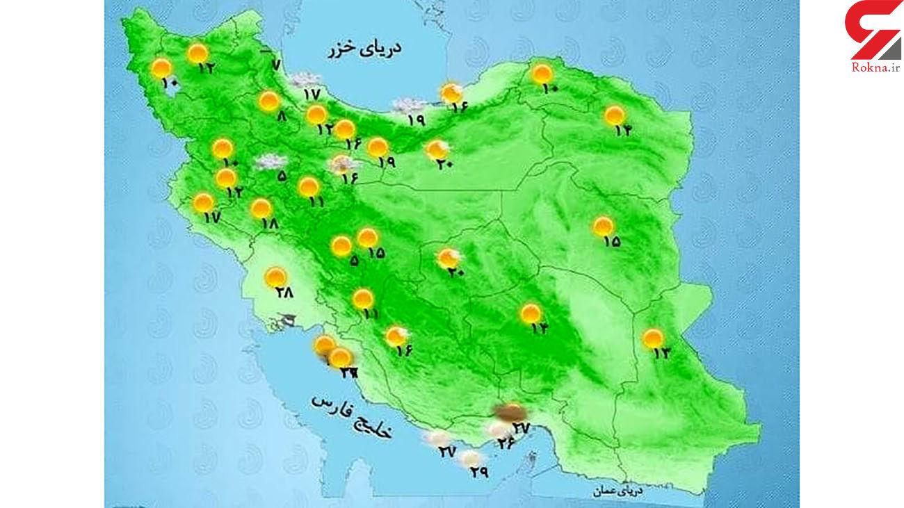 از هفته آینده هوا گرمتر می شود/ پیش بینی وضعیت آب و هوای امروز