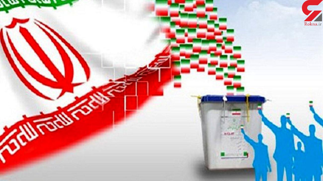 نتایج انتخابات استان مازندران / ریاست جمهوری و شورای شهر 96