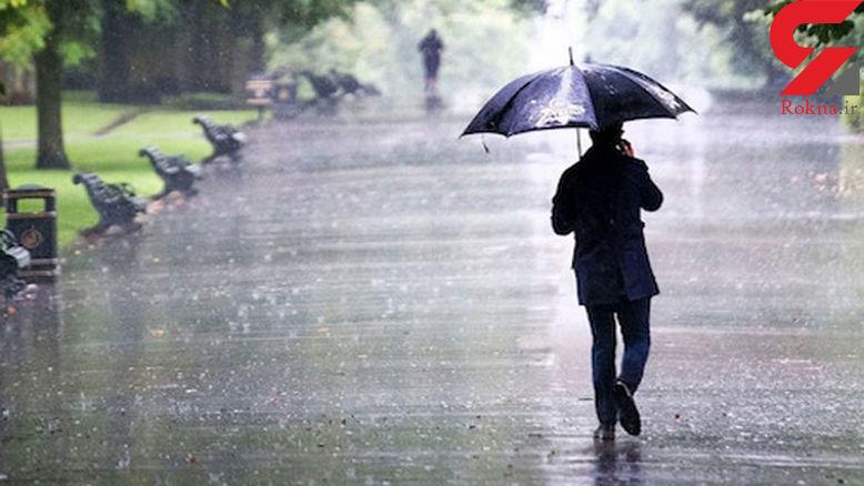 وضعیت بارش های 8 استان تا پایان امروز