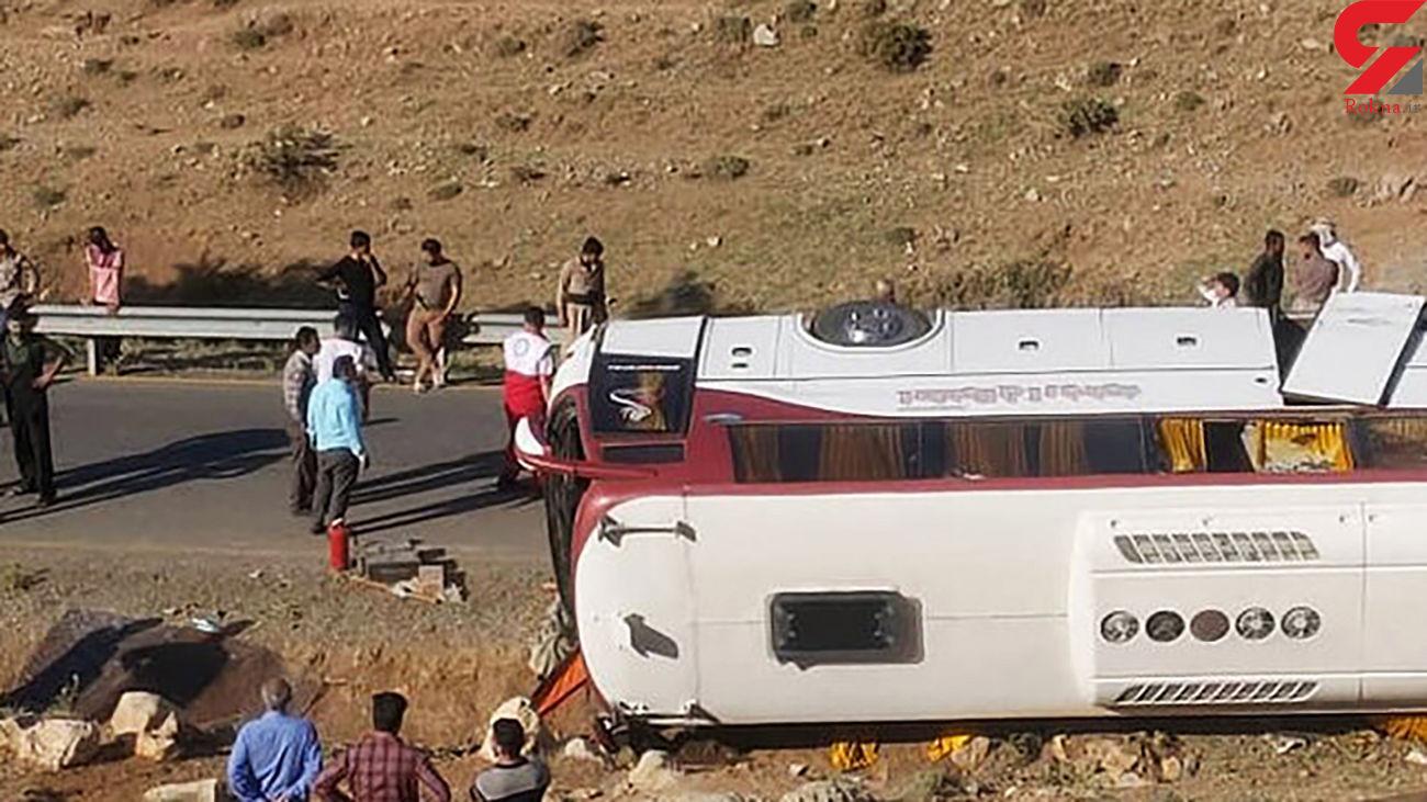 اتوبوس حامل خبرنگاران  اتوبوس کارگران سیمان بود / راننده دروغ گفت!