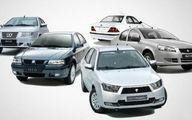افزایش عجیب قیمت خودرو! (4 اردیبهشت)