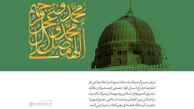 دیدار سران قوا و مهمانانی از کشورهای اسلامی با رهبر انقلاب