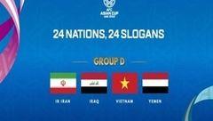 رای گیری AFC برای انتخاب شعار تیم ملی ایران در جام ملتها