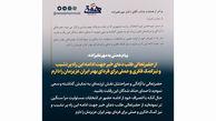 قدردانی همتی از مهرعلیزاده در مورد انصراف از انتخابات1400