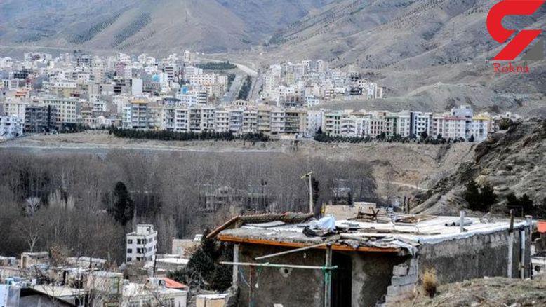 حاشیه نشینی تهران 6 برابر شده است/ تشکیل کلونی های فروش موادمخدر و فساد در خط مرزی پایتخت