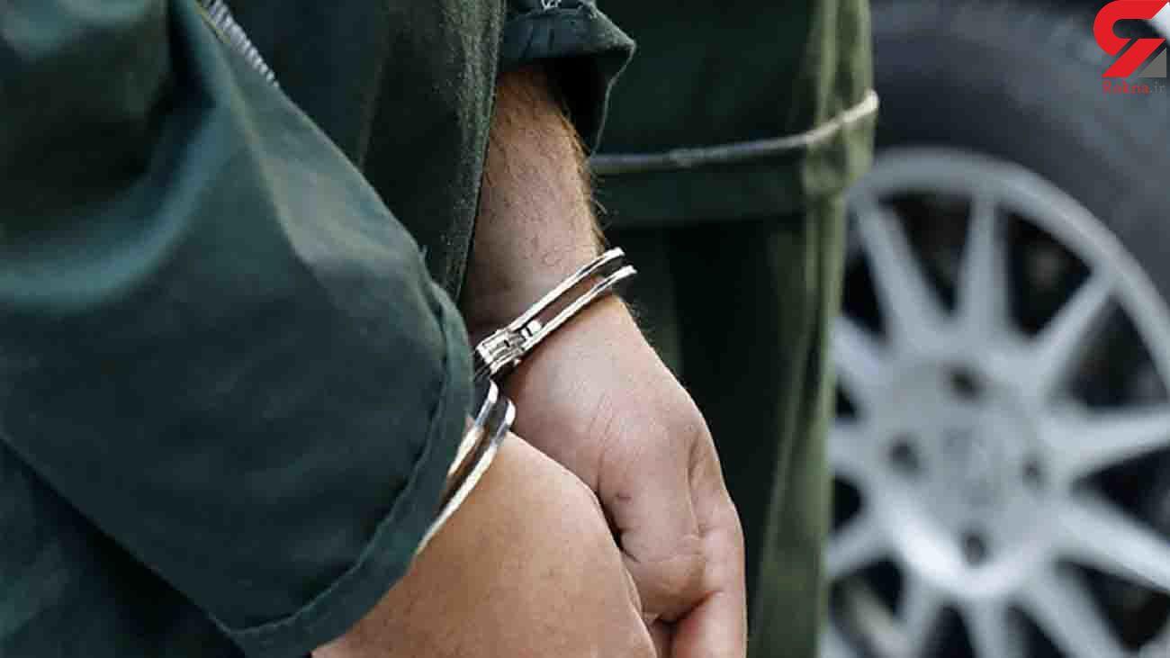 دستگیری 2 سوداگر مرگ در جنوب تهران
