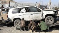 Three people injured in automobile attack in Afghanistan