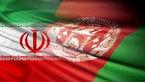 مذاکرات آبی ایران و افغانستان در تهران آغاز شد