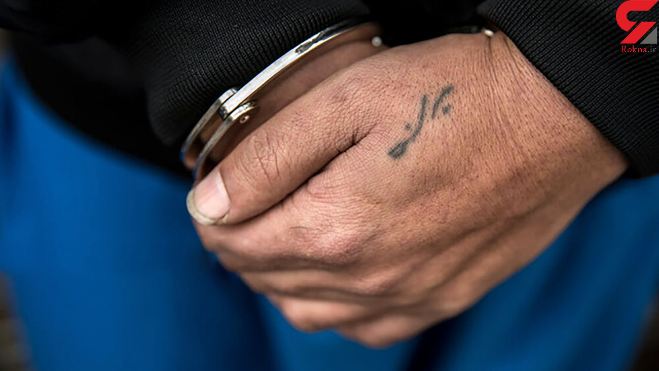 دستگیری بنگاهدار معروف در کرمان