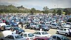آخرین خبر از بازار خودرو در کشور