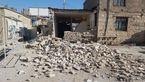 ارسال سوخت به مناطق زلزلهزده کرمانشاه