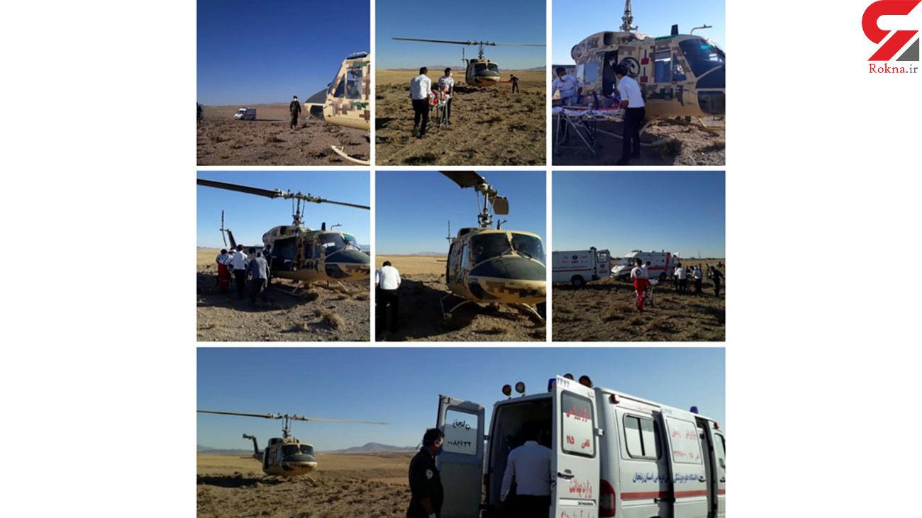 امدادگران اورژانس هوایی زنجان جان 2 جوان را نجات دادند + عکس