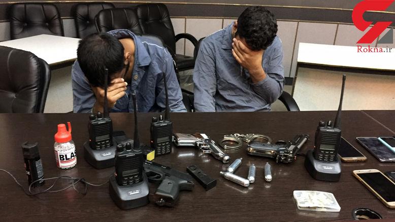 خرید اسلحه از اینستاگرام / گفتگو با دزدان همه فن حریف تهران +فیلم و عکس