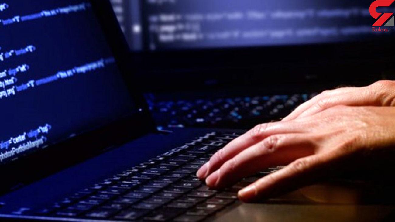 کسب درآمد در منزل، شگرد جدید کلاهبرداران سایبری