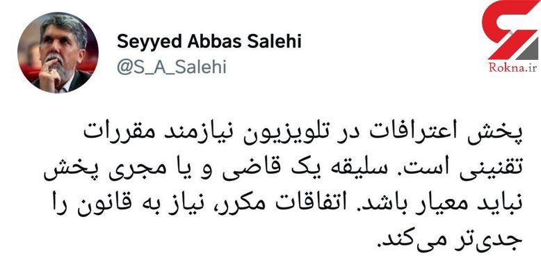 واکنش وزیر فرهنگ و ارشاد اسلامی به پخش اعترافات دختر اینستاگرامی!