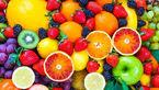 4 میوه ای که حتما باید با پوست بخورید