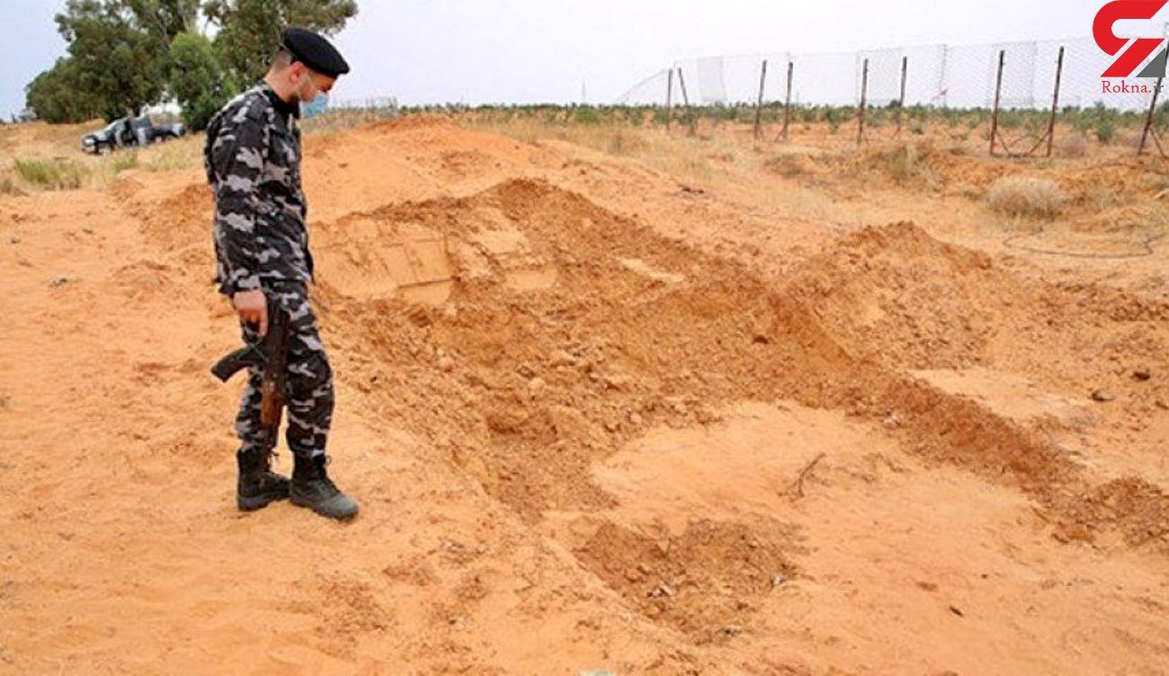 کشف 190 جسد در گورهای جمعی مناطق آزاد شده از کنترل نیروهای حفتر در طرابلس
