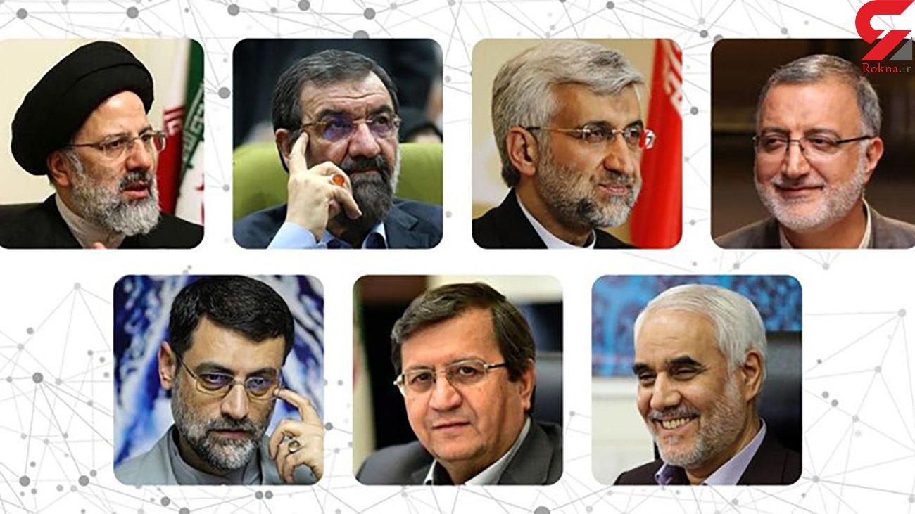 آغاز پخش فیلم های مستند کاندیداهای انتخابات1400 از دوشنبه