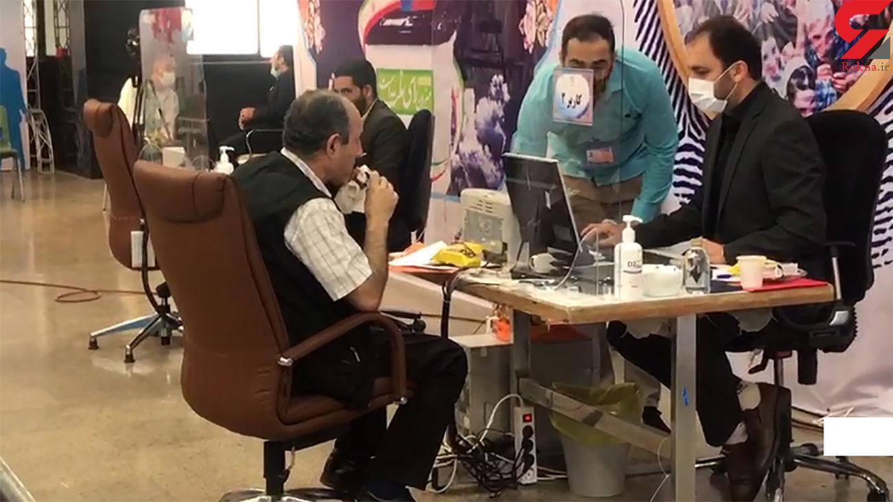 حاشیه های روز سوم ثبت نام انتخابات 1400 + فیلم