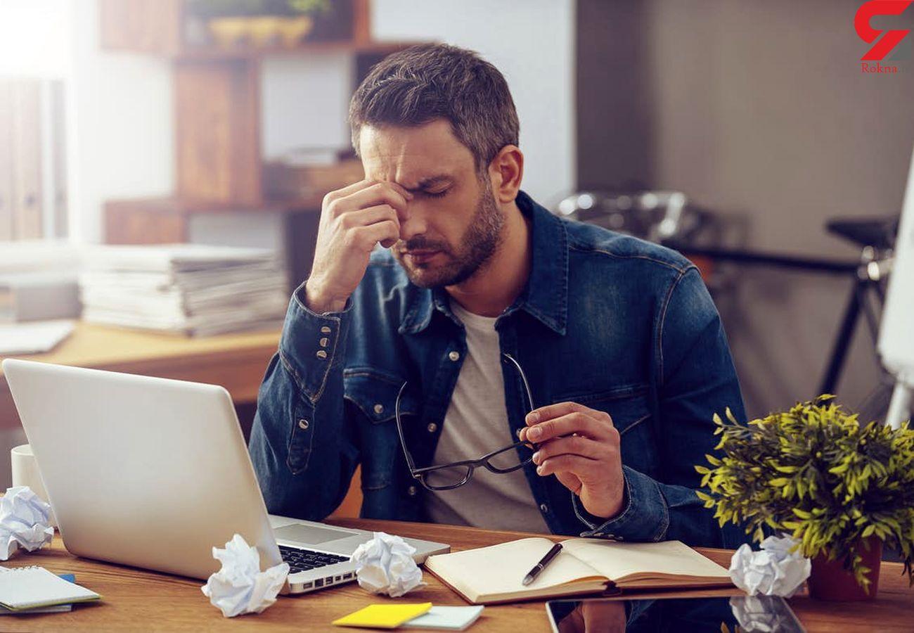 تاثیر استرس محیط کار بر جامعه و خانواده / حقوق نامناسب عامل بی تعهدی سازمانی