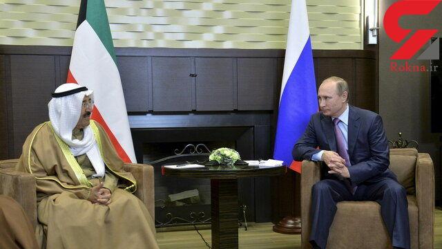 نامه پوتین به امیر کویت