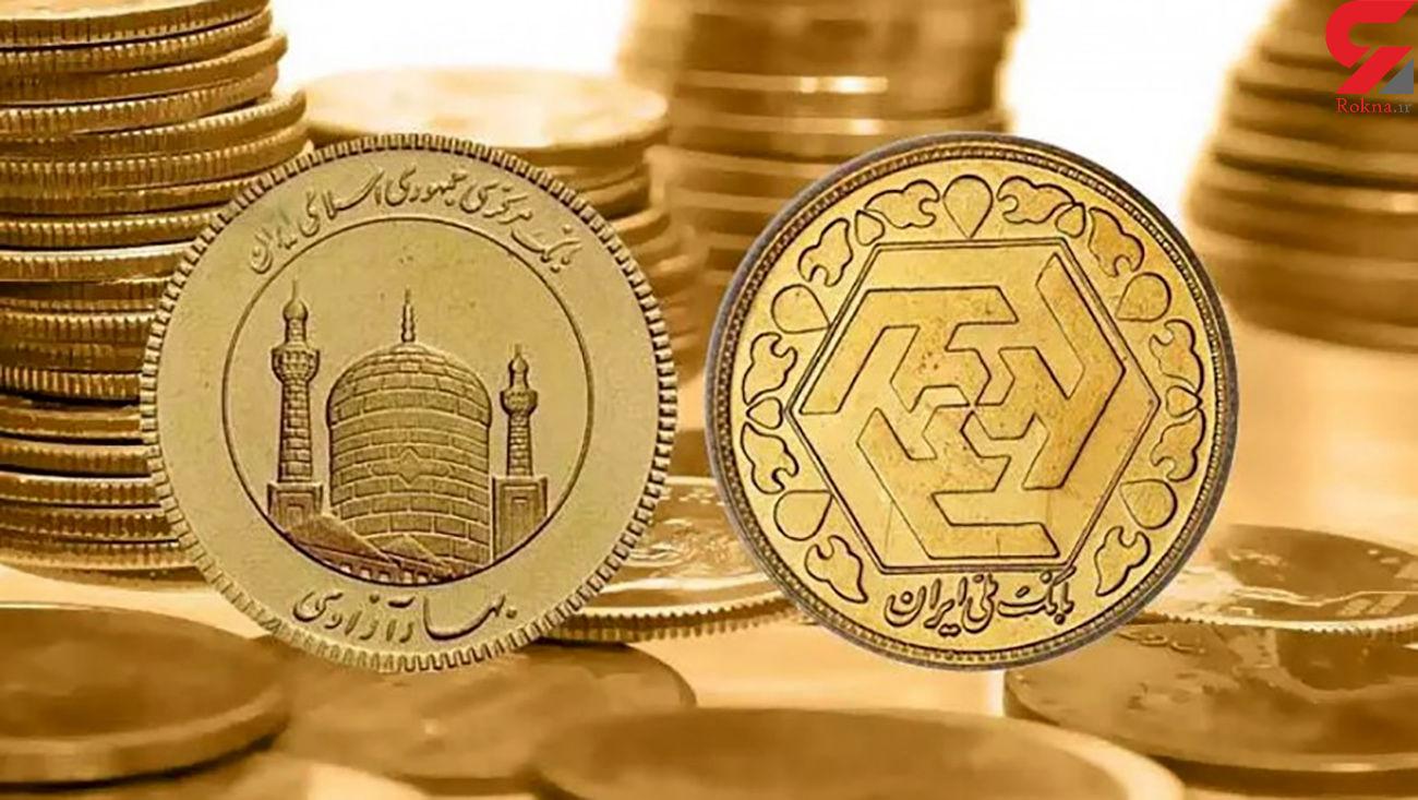 قیمت سکه و قیمت طلا کاهش یافت / امروز یکشنبه 17 اسفند + جدول