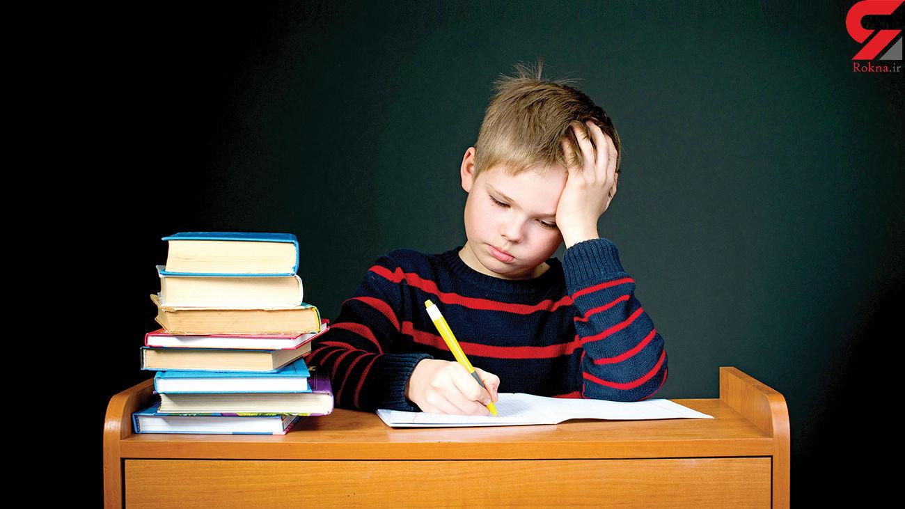 از اختلال یادگیری فرزندتان نترسید