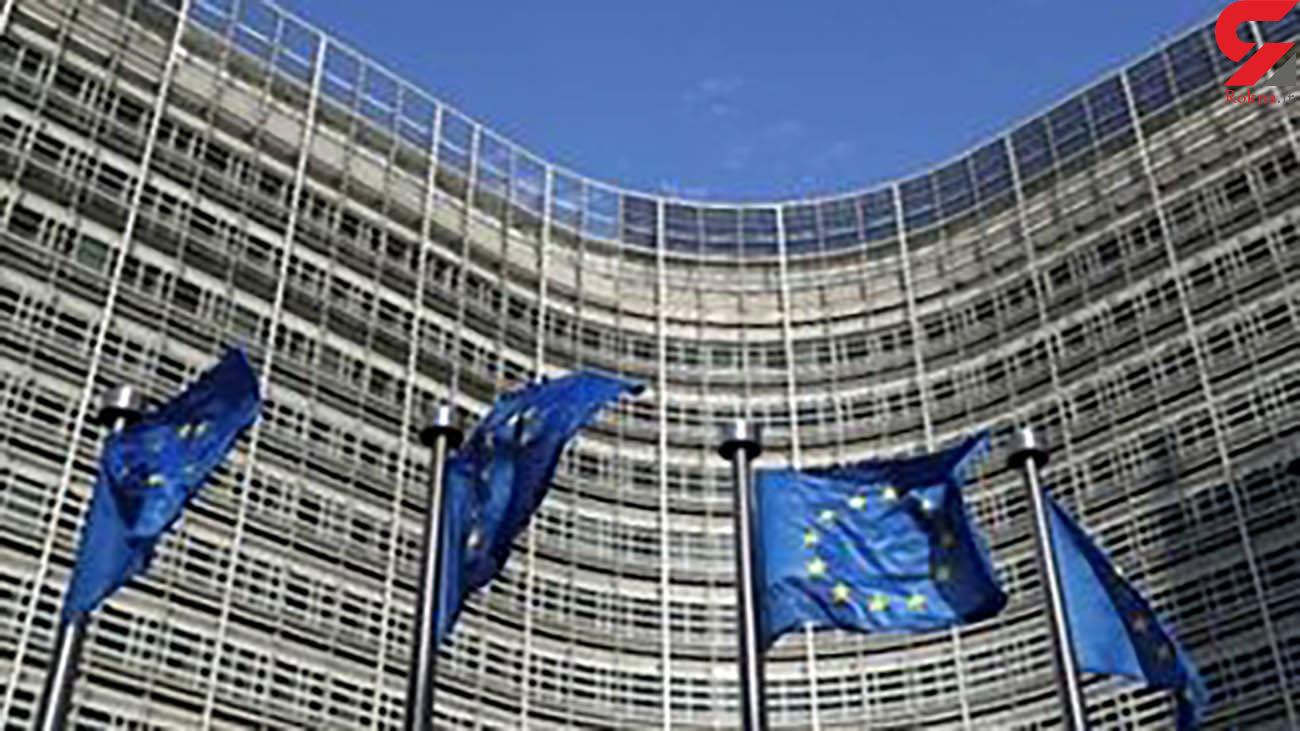 فوری / بیانیه اتحادیه اروپا درخصوص توقف اجرای پروتکل الحاقی