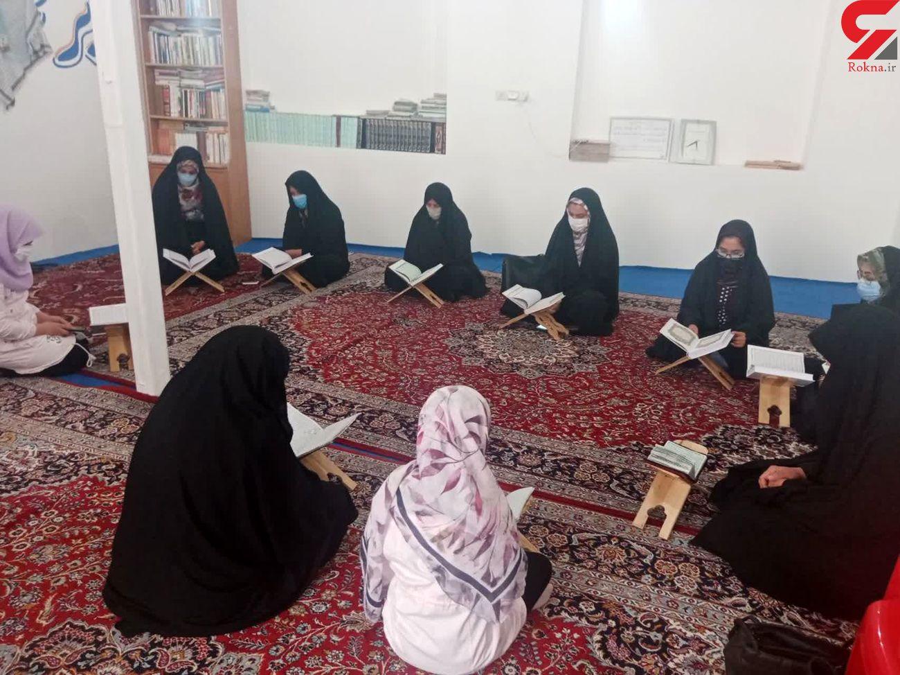 ختم قرآن کریم در خانه قرآن مهر روستای دزک