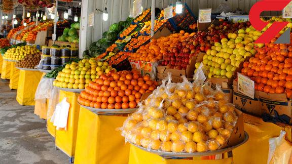 قیمت انواع برنج و میوه و تره بار در بازار امروز