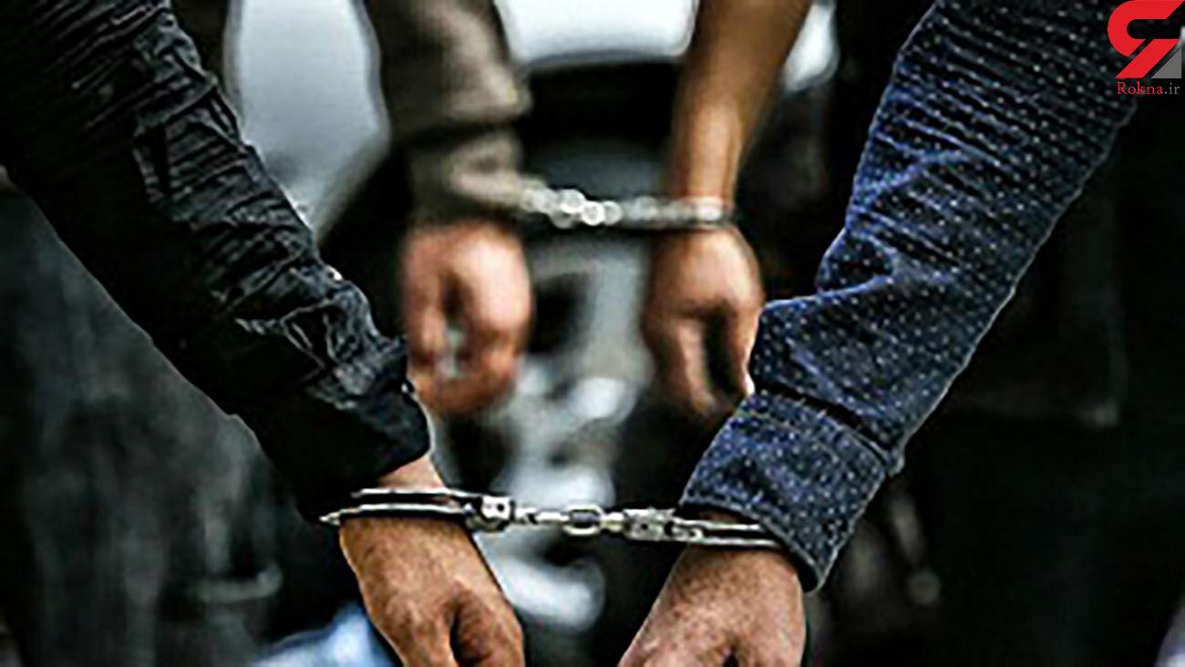 بازداشت دزدان هفت تیرکش طلافروشی های لارستان