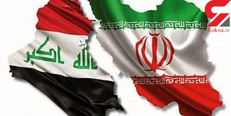دلیل آمدن نخست وزیر عراق به ایران چه بود؟