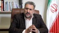 رییس کمیسیون امنیت ملی مجلس: ایران سیاستش را در قالب برجام و NPT اجرا خواهد کرد