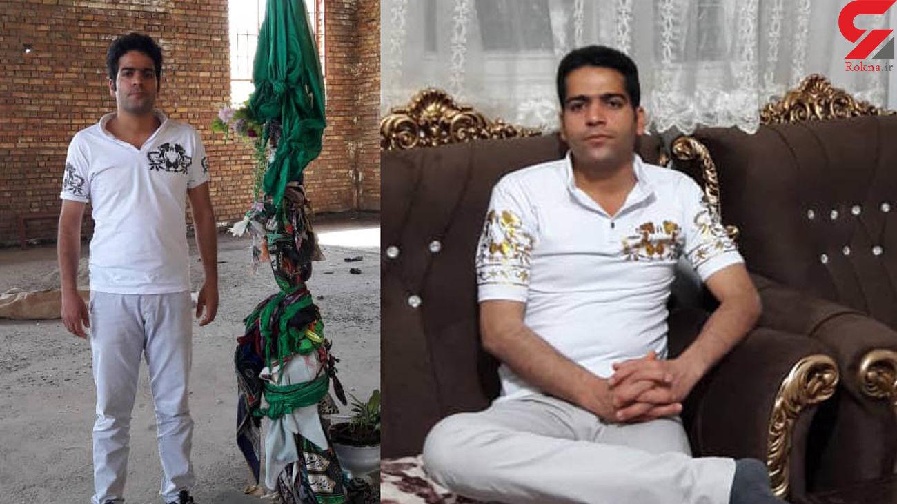 کشف اسکلت جوان همدانی در لباس هایش !  + عکس بهمن که 20 ماه پیش گم شد !