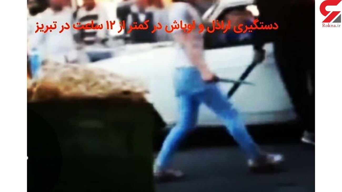 عاملان وحشت تبریز به دام پلیس گرفتار شدند