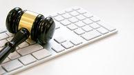 وظیفه صداوسیما آشنایی مردم با مسائل حقوقی است / طبق ماده 44 قانون برنامه سازی رسانه ملی