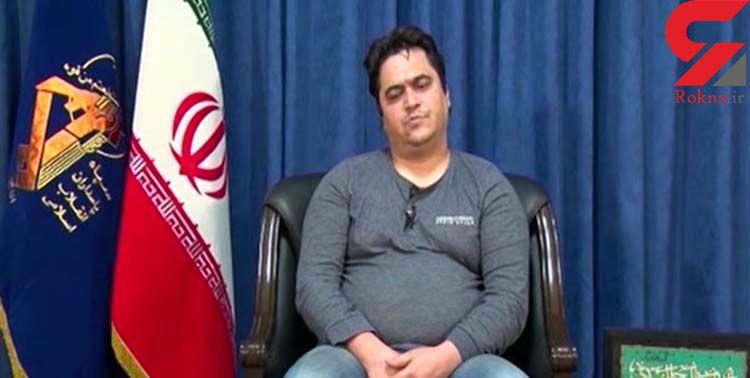 اطلاعات تازه از نحوه به دام افتادن روح الله زم / مدیر کانال آمد نیوز در مرز ایران چه می کرد؟