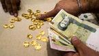قیمت طلا و سکه در بازار