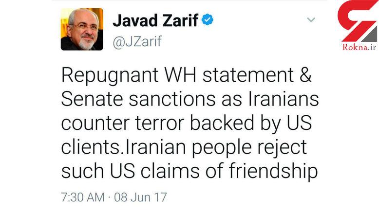 واکنش ظریف به بیانیه کاخ سفید و تحریمهای سنا علیه ایران