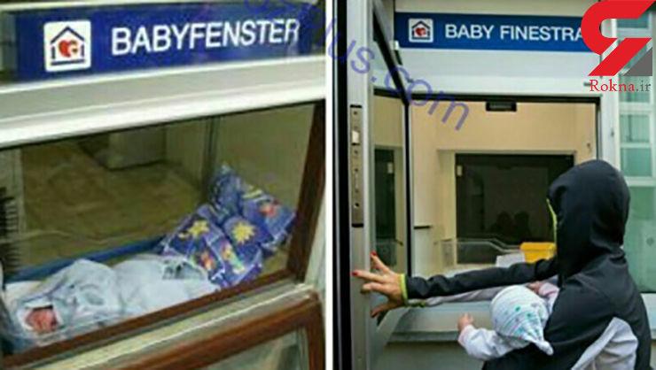 جعبه نوزاد در خیابان برای مادر و پدرهای فقیر+عکس