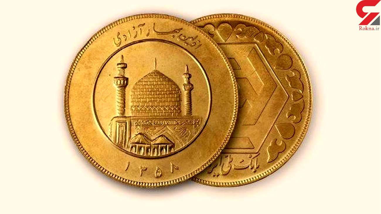 قیمت سکه و قیمت طلا امروز یکشنبه / چرا سکه گران شد ؟ + جدول